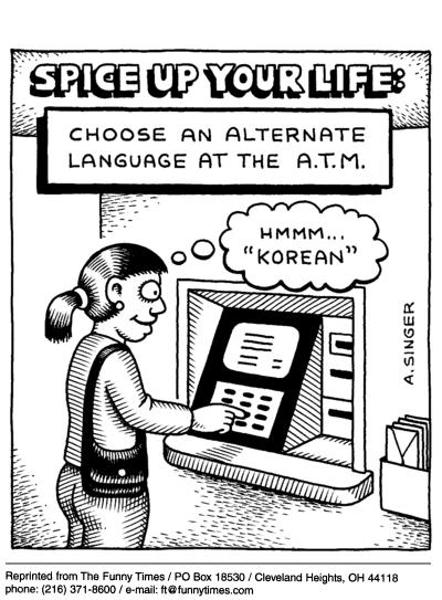 Funny andy singer atm  cartoon, March 10, 2004