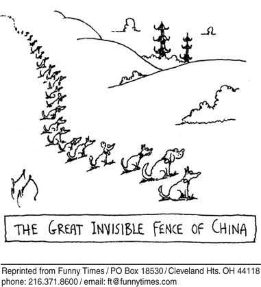 Funny dogs wall china cartoon, October 18, 2006