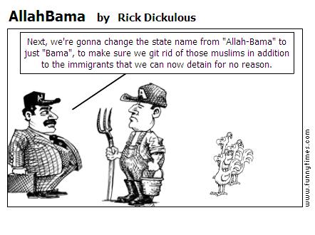 AllahBama by Rick Dickulous