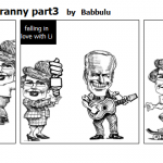 The Adventures of Granny part3