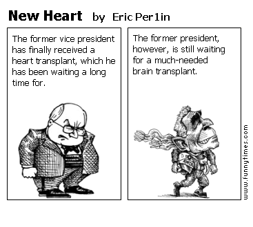 New Heart by Eric Per1in