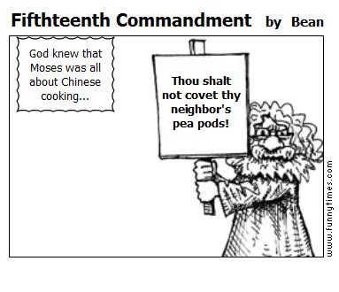 Fifthteenth Commandment by Bean