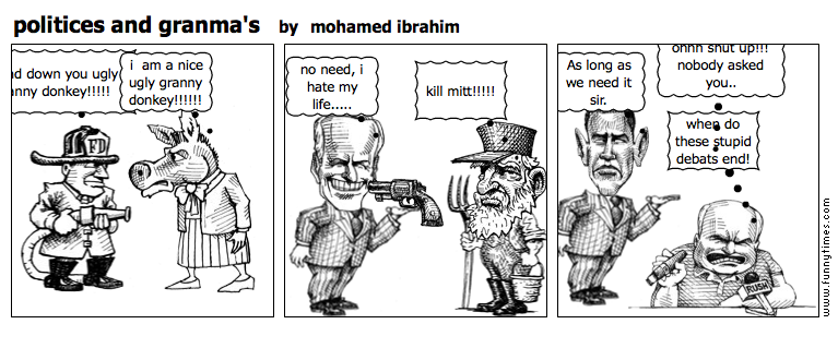 politices and granma's by mohamed ibrahim