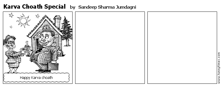 Karva Choath Special by Sandeep Sharma Jumdagni