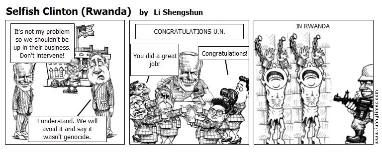 Selfish Clinton Rwanda by Li Shengshun