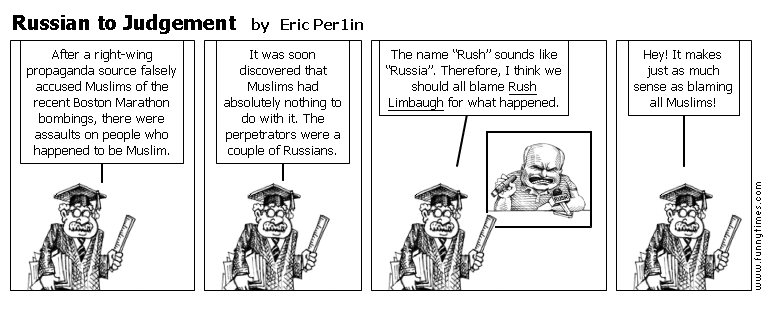 Russian to Judgement by Eric Per1in