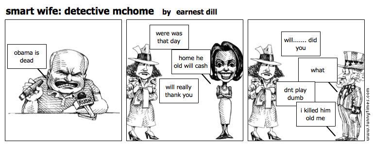 smart wife detective mchome by earnest dill