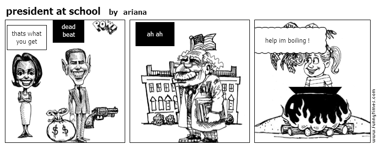 president at school by ariana