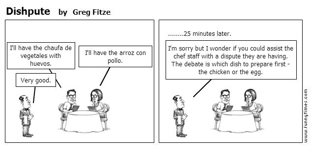 Dishpute by Greg Fitze