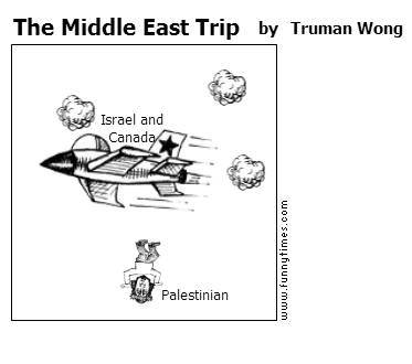 The Middle East Trip by Truman Wong