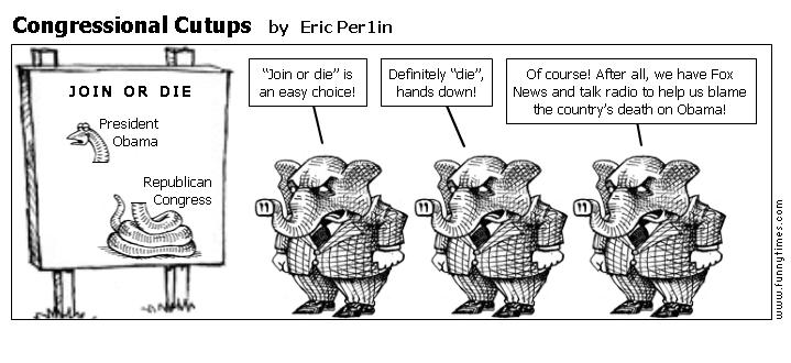 Congressional Cutups by Eric Per1in