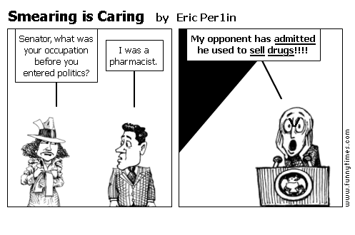 Smearing is Caring by Eric Per1in